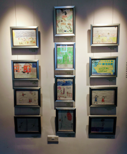 Display of drawings at Amersham Musuem